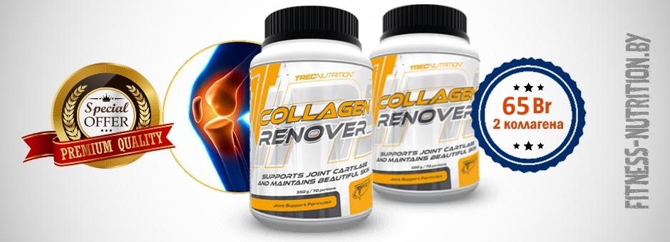 Collagen Trec Nutrition