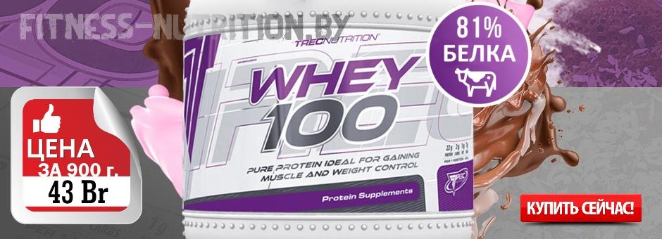 протеин whey 100 trec nutrition