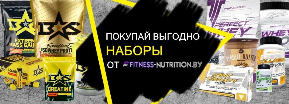 Наборы спортивного питания