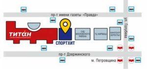 Схема расположения ТЦ Спортхит